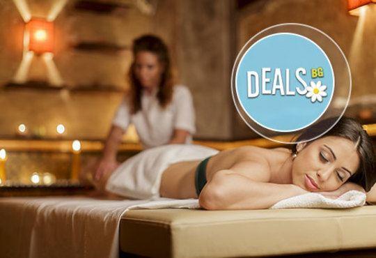 60 минути спокойствие! Вземете лечебен/класически масаж на цяло тяло и бонус: зонотерапия в салон Елеганс в Мусагеница! - Снимка 1