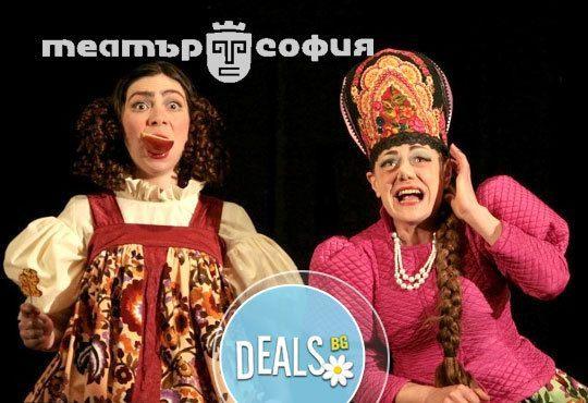 Гледайте чаровния Калин Врачански и Мария Сапунджиева в Ревизор, Театър ''София'', на 27.11. от 19 ч., билет за един! - Снимка 10