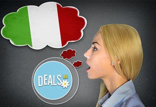 Надграждащ знанията курс по италиански език - 50 учебни часа на ниво А2 в езиков център EL Leon! - Снимка 2