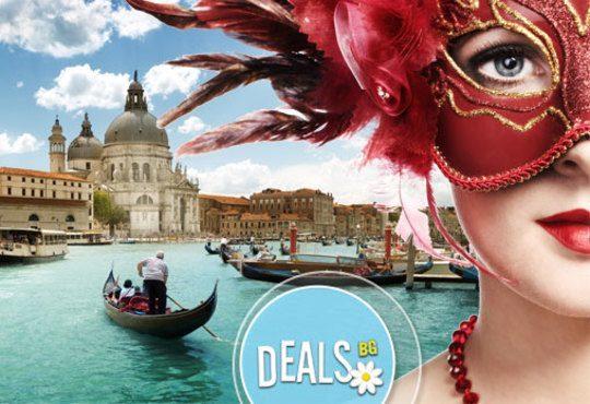 Екскурзия за Карнавала във Венеция и Св. Валентин! 2 нощувки, закуски, транспорт и възможност за тур до Верона и Падуа! - Снимка 1