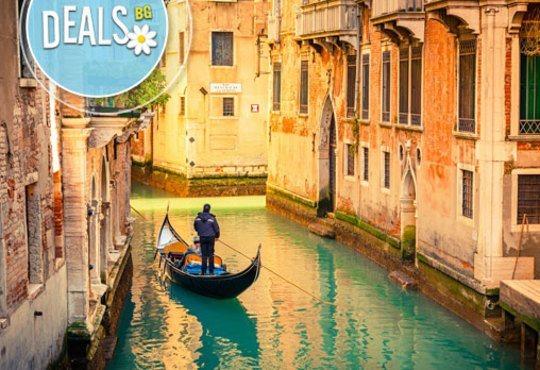 Екскурзия за Карнавала във Венеция и Св. Валентин! 2 нощувки, закуски, транспорт и възможност за тур до Верона и Падуа! - Снимка 4