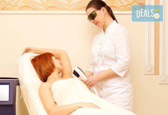 За съвършено гладка кожа! Вземете 7 процедури IPL + RF фотоепилация за жени на подмишници в салон Beauty Angel! - Снимка 1