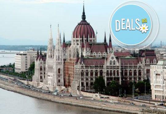 Предколедна екскурзия до Будапеща! 2 нощувки, закуски, хотел 4*, транспорт и възможност за посещение на Виена и Вишеград - Снимка 5