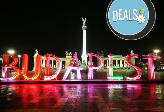 Предколедна екскурзия до Будапеща! 2 нощувки, закуски, хотел 4*, транспорт и възможност за посещение на Виена и Вишеград - Снимка 2