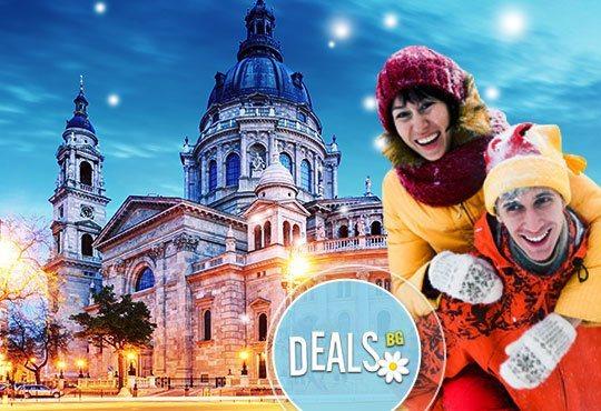 Предколедна екскурзия до Будапеща! 2 нощувки, закуски, хотел 4*, транспорт и възможност за посещение на Виена и Вишеград - Снимка 1