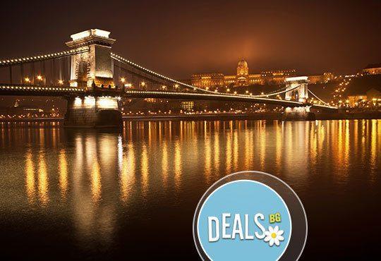 Предколедна екскурзия до Будапеща! 2 нощувки, закуски, хотел 4*, транспорт и възможност за посещение на Виена и Вишеград - Снимка 6