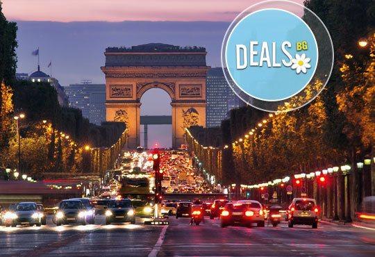 Нова година в романтичния Париж, Франция! 4 нощувки, закуски, хотел 4*, самолетен билет, голям салонен багаж и трансфер! - Снимка 2