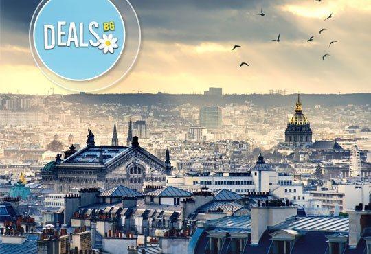 Нова година в романтичния Париж, Франция! 4 нощувки, закуски, хотел 4*, самолетен билет, голям салонен багаж и трансфер! - Снимка 5