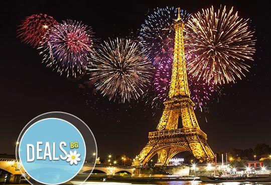 Нова година в романтичния Париж, Франция! 4 нощувки, закуски, хотел 4*, самолетен билет, голям салонен багаж и трансфер! - Снимка 1