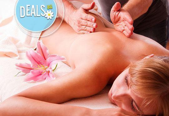 60мин. релаксиращ масаж на цяло тяло, рефлексотерапия на стъпала и парафинова терапия на ръце от ADI'S Beauty & SPA - Снимка 1
