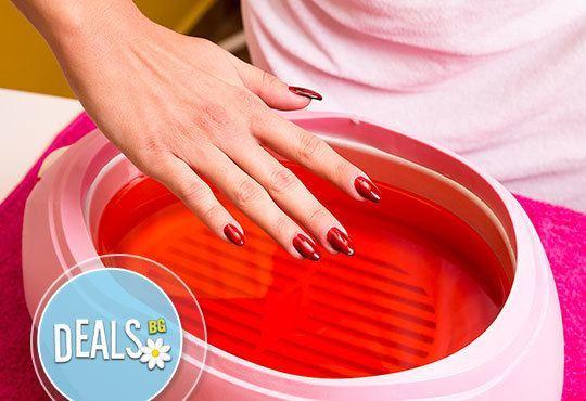 60мин. релаксиращ масаж на цяло тяло, рефлексотерапия на стъпала и парафинова терапия на ръце от ADI'S Beauty & SPA - Снимка 3