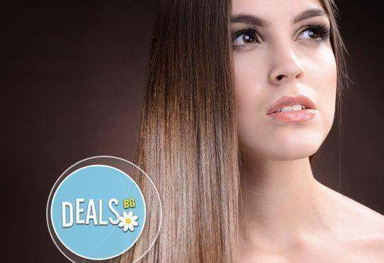 Подсртигване, измиване, терапия по избор - арганова, кератинова или дълбоко-хидратираща и сешоар от ADI'S Beauty & SPA - Снимка 4