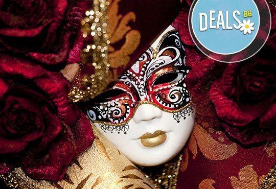 Екскурзия за Карнавала във Венеция! 2 нощувки със закуски в хотел 3*, транспорт и водач от Комфорт Травел! - Снимка 2