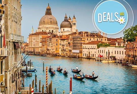 Екскурзия за Карнавала във Венеция! 2 нощувки със закуски в хотел 3*, транспорт и водач от Комфорт Травел! - Снимка 5