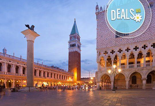 Екскурзия за Карнавала във Венеция! 2 нощувки със закуски в хотел 3*, транспорт и водач от Комфорт Травел! - Снимка 6