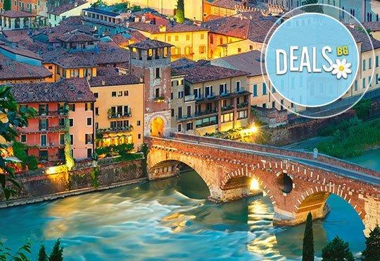 Екскурзия за Карнавала във Венеция! 2 нощувки със закуски в хотел 3*, транспорт и водач от Комфорт Травел! - Снимка 3