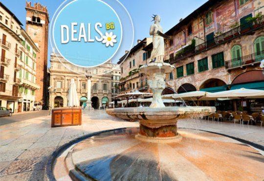 Екскурзия за Карнавала във Венеция! 2 нощувки със закуски в хотел 3*, транспорт и водач от Комфорт Травел! - Снимка 4