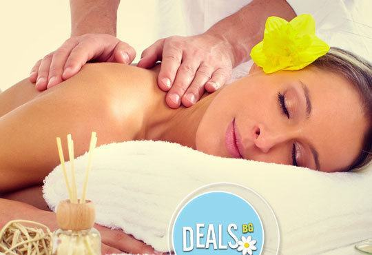 Кажете Сбогом на болките в гърба! Лечебен масаж на гръб или детоксикиращ масаж на гръб с мед от ADI'S Beauty & SPA - Снимка 3