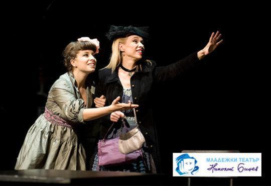 Пак е тук, пак е жив и ще Ви разсмее! Господин Балкански, Младежкия театър, 14.11., 19.00ч, места - балкон - Снимка 10