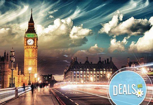 За Нова година в аристократичния Лондон! 4 нощувки и закуски в хотел 3*, самолетен билет, малък салон багаж и водач! - Снимка 1