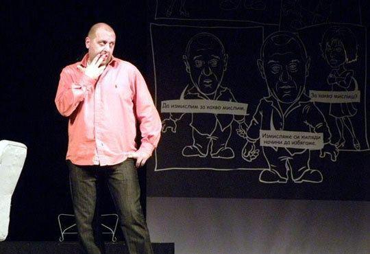 """Смях до сълзи! """"Шегите, които Бог си прави"""", 28.11., от 19ч, Театър Открита сцена Сълза и смях, билет за двама! - Снимка 6"""