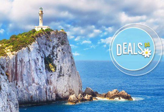 Нова година на остров Лефкада, Гърция! 3 нощувки, 3 закуски и 2 вечери и транспорт от България Травъл! - Снимка 1