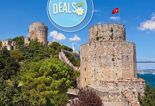 През ноември екскурзия до Истанбул и Одрин! 2 нощувки със закуски, транспорт и водач от Глобул Турс! - Снимка 1