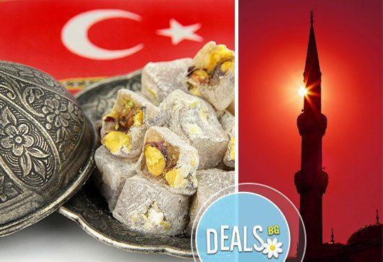 През ноември екскурзия до Истанбул и Одрин! 2 нощувки със закуски, транспорт и водач от Глобул Турс! - Снимка 9