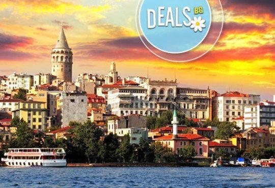 През ноември екскурзия до Истанбул и Одрин! 2 нощувки със закуски, транспорт и водач от Глобул Турс! - Снимка 3