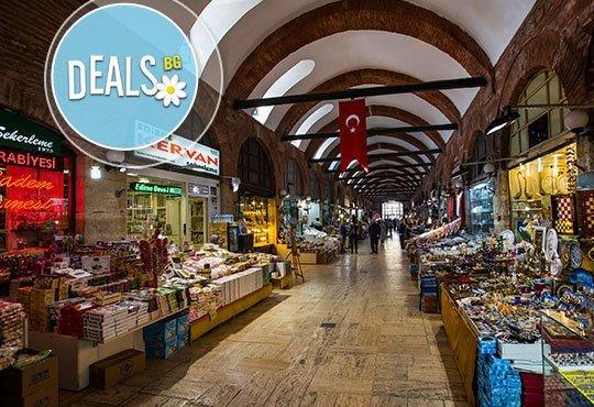 Еднодневна екскурзия до Одрин, Турция на 21.11.2015! Транспорт, панорамна обиколка и възможност за шопинг от Глобул Турс - Снимка 3