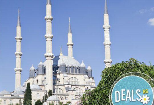 Еднодневна екскурзия до Одрин, Турция на 21.11.2015! Транспорт, панорамна обиколка и възможност за шопинг от Глобул Турс - Снимка 1