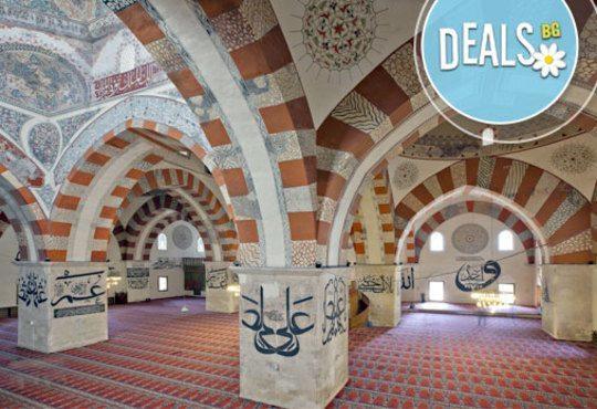 Еднодневна екскурзия до Одрин, Турция на 21.11.2015! Транспорт, панорамна обиколка и възможност за шопинг от Глобул Турс - Снимка 2