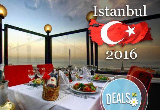 4-звездна Нова година в Истанбул! 3 или 4 нощувки по избор, със закуски и Новогодишна вечеря в Antik Hotel от Ертурс! - Снимка 1