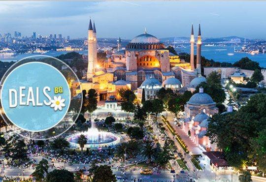 4-звездна Нова година в Истанбул! 3 или 4 нощувки по избор, със закуски и Новогодишна вечеря в Antik Hotel от Ертурс! - Снимка 13