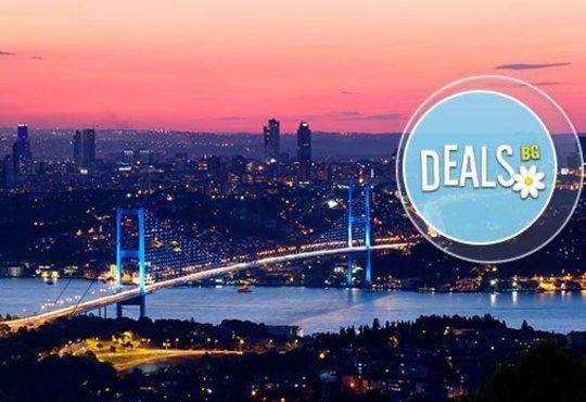 4-звездна Нова година в Истанбул! 3 или 4 нощувки по избор, със закуски и Новогодишна вечеря в Antik Hotel от Ертурс! - Снимка 14