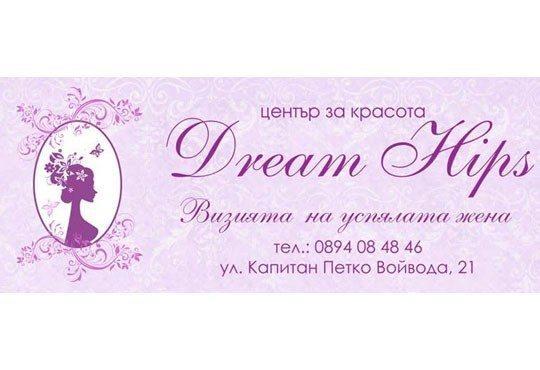 Бъдете безупречни с маникюр с лак Moyra и неограничен брой декорации в салон за красота Dream Hips! - Снимка 4