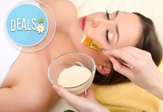 Терапия за лице с ектракт от охлюви и оформяне на вежди от професионален козметик Вяра Иванова в салон ''Giro''! - Снимка 2