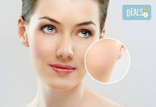 Кислород - начин живот!Въздействието на Q върху цвета и подмладяването на кожата чрез OXY MATE-апарат от центрове Енигма - Снимка 2