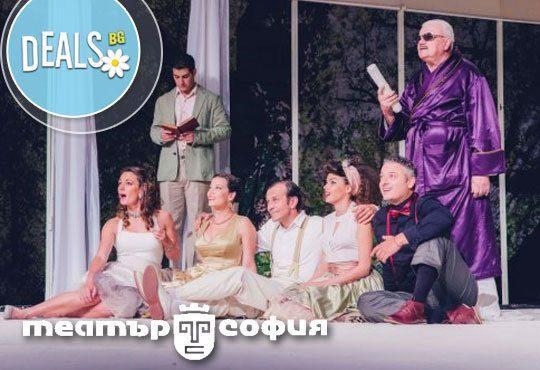 Гледайте ''Олд Сейбрук'' и ''Последният страстен любовник'' в Театър ''София'' на 28.11. от 19 ч., билет за един! - Снимка 1