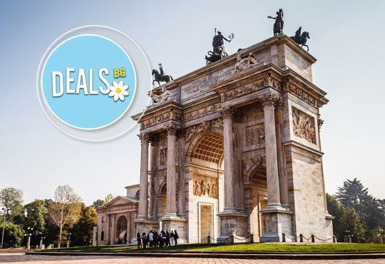Коледен шопинг в Милано! 6 дни, 3 нощувки със закуски, хотел 4*, транспорт , посещение на Падуа, от Дидона Тур! - Снимка 3