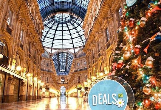 Коледен шопинг в Милано! 6 дни, 3 нощувки със закуски, хотел 4*, транспорт , посещение на Падуа, от Дидона Тур! - Снимка 1
