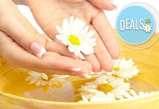 Вземете СПА маникюр, СПА педикюр или комбинация от двете и бонус: парафинова терапия от ADI'S Beauty & SPA! - Снимка 2