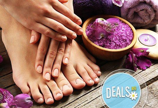 Вземете СПА маникюр, СПА педикюр или комбинация от двете и бонус: парафинова терапия от ADI'S Beauty & SPA! - Снимка 1