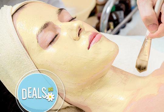 Сдобийте се с мека и сияйна кожа! Парафинова терапия за лице в Терапевтичен кабинет Александрова, Варна! - Снимка 1