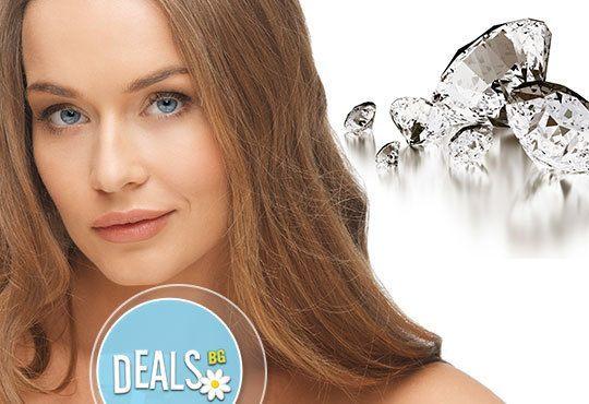 За чиста и сияйна кожа! Почистване на лице и диамантено дермабразио за млада и красива кожа в салон за красота Брилянс - Снимка 1
