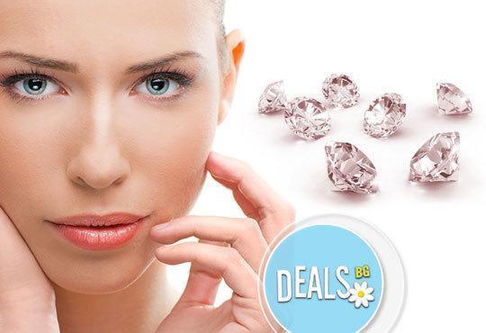 За чиста и сияйна кожа! Почистване на лице и диамантено дермабразио за млада и красива кожа в салон за красота Брилянс - Снимка 3