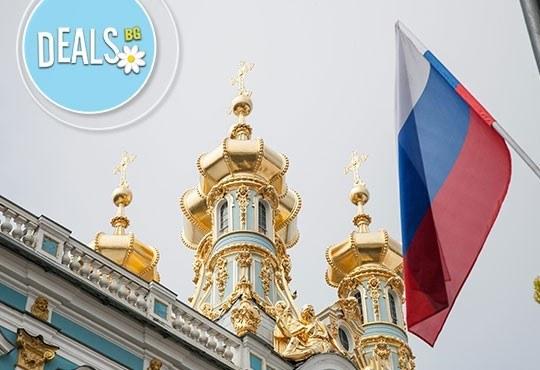 Ранни записвания 2016! Екскурзия до Санкт Петербург, Русия! 7 нощувки, закуски, вечери, самолетен билет и тур до Пушкин! - Снимка 2