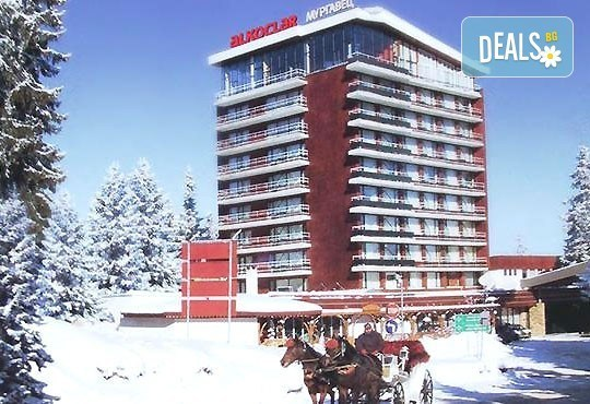 Нова година в Пампорово!ХотелАлкочлар Гранд Мургавец4*, 3 нощувки със закуски от Ариес Холидейз - Снимка 1