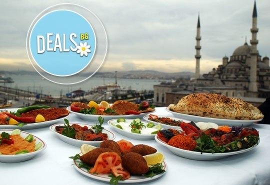 Нова година в Истанбул - градът на султаните! 4 нощувки със закуски Halifaks Hotel 4*, от Ертурс! - Снимка 9