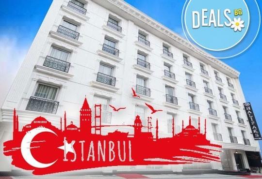 Нова година в Истанбул - градът на султаните! 4 нощувки със закуски Halifaks Hotel 4*, от Ертурс! - Снимка 1